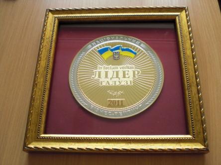 Медаль_Лидер отрасли
